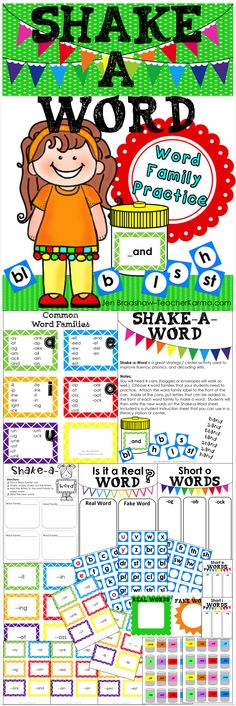 Word family practice for fluency, decoding, phonics.  SHAKE-A-WORD is great for small groups, guided reading warm ups, partners or RTI / Intervention groups.
