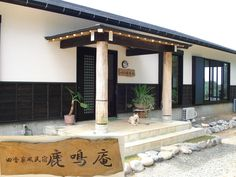Rokumei-an, a family-run pension in Yakushima.
