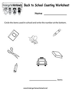 Kindergarten Back to School Counting Worksheet Printable