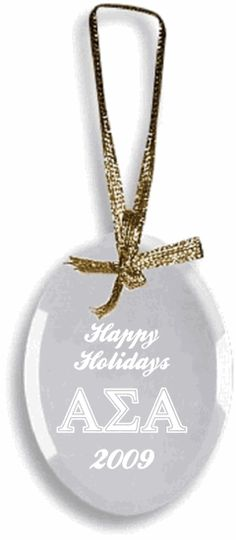 Christmas ornament, greekgear.com