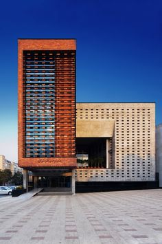 Building of Construction Engineering Disciplinary Organization / Dayastudio + Nextoffice