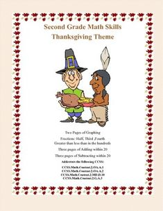 good thanksgiving essays