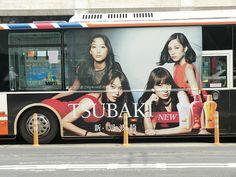 台北の交通広告・屋外広告〈東京広告なび〉
