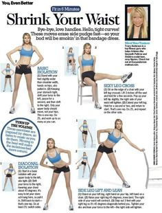 Trainer, Tracy Anderson, shares how to shrink your waist. Try these exercises in addition to spin classes to see amazing results!