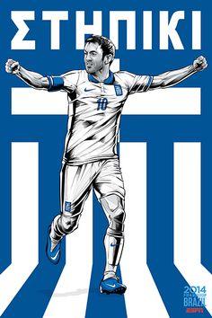 Greece, Hellas, Grecia, Ethniki (National), Giorgos Karagounis, FIFA World Cup Brazil 2014