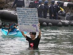 A monumental thing happened in the Taiji cove yesterday, the first day of the 2013-14 dolphin hunting season. Even though the Taiji fishermen managed to capture a pod of about 60 bottlenose dolphins (still awaiting their fate), the Taiji cove was overtaken by Japanese protesters - a first in the history of the cove.