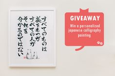 Giveaway of a person