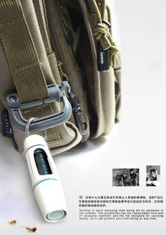 Mosquito Bytes! The Portable Insect Repellent is designed as a sleek charm that can be attached onto your backpack and remain unobtrusive. It quietly diffuses the repellent and keeps your environment insect-free.