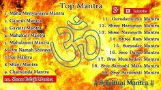 Top 19 Mantra ( Full Song ) || Shiv mantra || Ganesh Mantra || Sai Mantr...