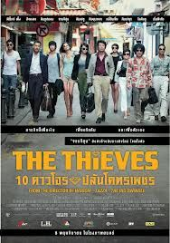 the thieves - Google Search