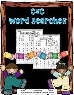 Freebielicious: CVC Word Search