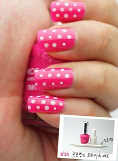 Prorance Round Nail Color - No.0 Summer Rich Pink + White Dot....i would love these for my toes