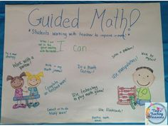 Guided Math: What can I do when it isn't my turn? Keep those brains active!