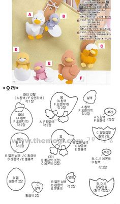 DIY Felt Chicks and Ducklings - FREE Pattern / Template