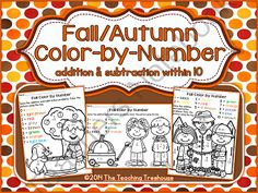 Fall/Autumn Color by Number ~ Addition & Subtraction Within 10 from The Teaching Treehouse on TeachersNotebook.com -  (8 pages)  - Your students will love practicing addition and subtraction facts with these fun Fall/Autumn theme color by number worksheets! Included are 8 color by number printables; addition & subtraction facts within 10. Black and white and UK/Australian version