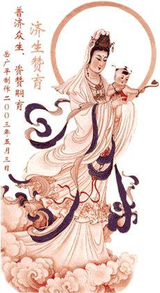 Guan Yin Child