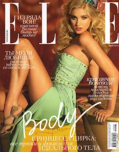Elsa Hosk by Kayt Jones for Elle Russia May 2012
