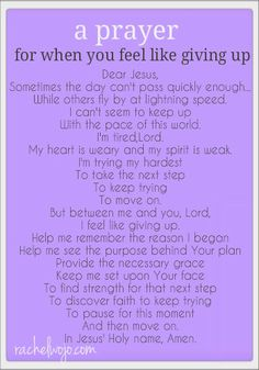 prayer feeling quotes god, need you quotes, need god, god is, jesus, need faith, options quotes, prayers, never giving up quotes