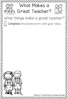 What Makes a Great Teacher? Back to School Memory Book -  Back to school memories can now be documented with these worksheet printables and ideas for your grade one or two students. http://www.teacherspayteachers.com/Product/Back-to-School-Memory-Book-38-pages-801332