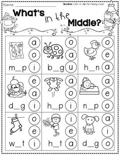 Whats in the middle? short vowels