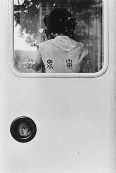 "Ikko Narahara Tokyo in 1950's No.1, Hibiya, Tokyo ""High School"", 1954-1960"