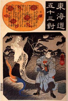 Nissaka_Man_receiving_a_child_fron_a_ghost.jpg (1613×2382)