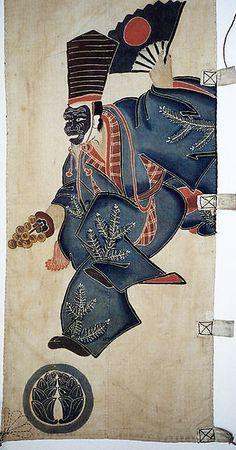 Detail of large festival 'nobori' (banner), tsutsugaki on cotton.  Dated 1827, Japan. MET Museum ( Gift of John B. Elliott through the Mercer Trust, 1999)