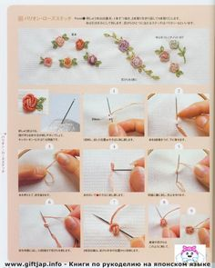 Bullion Roses • this is a really good and detailed tutorial for working these flowers. Embroidery Ideas, Point, Embroidery, Needlework, Embroidered Handmade, Handmade Diy, Ribbons Embroidery, Stitches, Diy Method