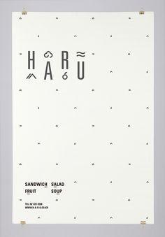 graphic design, ordinari peopl, design collect, graphicdesign, identity design, haru, poster designs, people, design posters