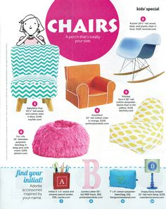 Rosenberry Rooms is featured in the September 2014 issue of HGTV Magazine! – Green & Blue Striped Monogram Lamp