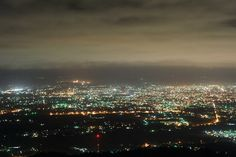 The night view from the balcony at Camp David, Santiago, Dominican Republic (gosh, I would give my life to be there right now)