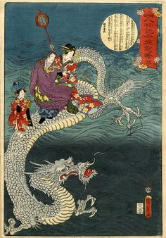 "Buddha & Sea Dragon | Kunisada II Utagawa - ""The Dragon"", ca. 1860 | Buddha riding on the back of a sea-dragon | #Japanese #Art #Dragon #Buddha"