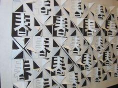 Digication e-Portfolio :: Nancy Brandley's PHS Teaching Portfolio :: Paper Relief