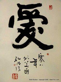 Love,  Kong De Qing,  Xi'an China