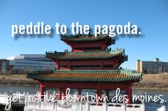 peddle to the pagoda