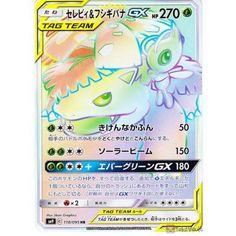 Pokemon Card Espeon Prime 81 90 Hs Undaunted Nm Free