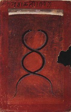 A Pair of Intertwined Serpents, Kundalini, Carl Jung