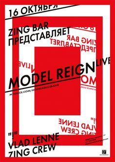 Posters 02 by Merdanchik Sanchos-Yohanson, via Behance