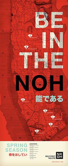 NOH STREET THEATRE | Designer: Caleb Heisey Design