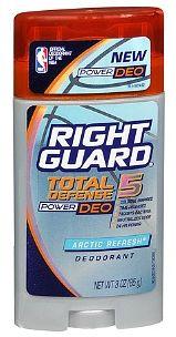 *NEW* Right Guard Coupon! Save $2.00! {HOT Deals at CVS & Walgreens soon!}