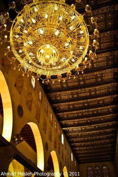 Inside Al-Aqsa Mosque