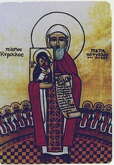 Pray4Us2day #Saint Cyril of Alexandria http://j.mp/ieeJAd And for all Egyptians. #pinaprayer