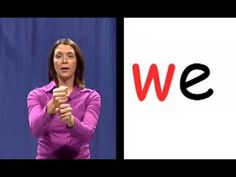 Sight Words: Word Set 2 (is, on, we, up) - YouTube