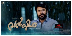 Mammootty In Varsham