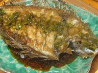 Madame Huang's Kitchen: Dry fried flounder