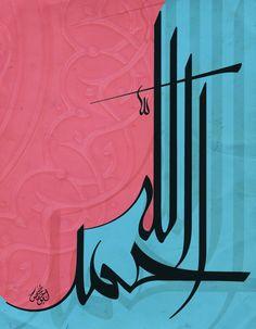 Une vue non polémique de l'Islam