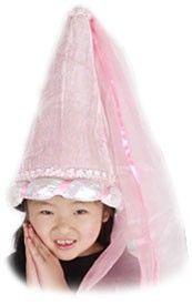 Kid's Pink Princess Hat at theBIGzoo.com
