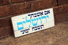 Psalm 137:5 Wood Sign - If I forget you O Jerusalem #psalm137 #Jerusalem #woodsign #custom #Hebrew