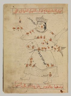 Kitab suwar al-kawakib al-thabita (Book of the Images of the Fixed Stars) by al-Sufi, 15th C. Iran. Timurid Period. Constellation Andromeda, with arabic imagery of a fish across her waist. al-Sufi reviewed Ptolemy, cUtarid, and al-Hajjaj, but points out their errors and adds details from the Arab Bedouin tradition. hmmm?