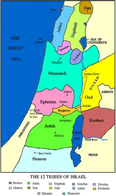 Footnote: The 12 Tribes of Israel .. http://en.wikipedia.org/wiki/Tribe_of_Judah